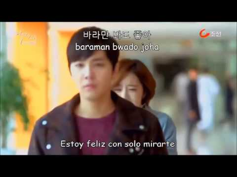 Bride Of The Century OST [Lee Jae Jin-FT Island] - Into My Heart Sub español