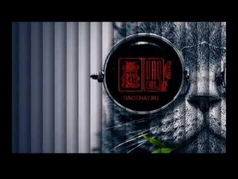 04 Forgot To Speak - Чайная Церемония - Да Хун Пао - Чай - Улун