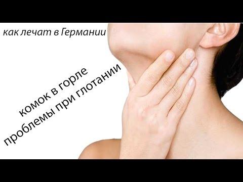 При дистонии может быть чувство что болит горло