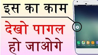Latest New Secret Your Android Phone Trick 2108    Android Tips & Tricks