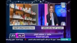 نقيب الصيادلة :حملة مقاطعة شركات الأدوية غير الملتزمة بقرار 499 أجبرتها علي التراجع