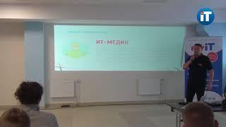 Инновационное образование - Сергей Ханцевич