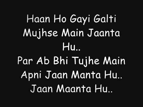 Ho Gayi Galti Mujhse Lyrics