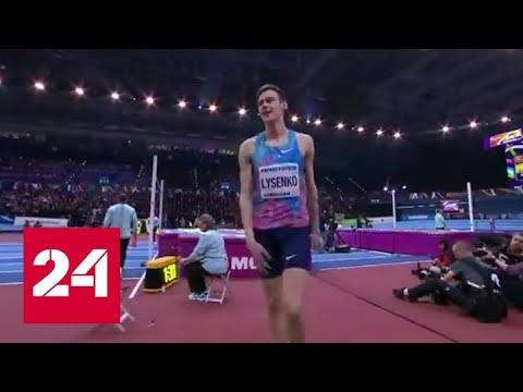Российские легкоатлеты рискуют остаться без нейтрального статуса - Россия 24