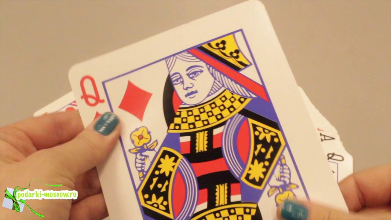 Большие играть карты r казино онлайн