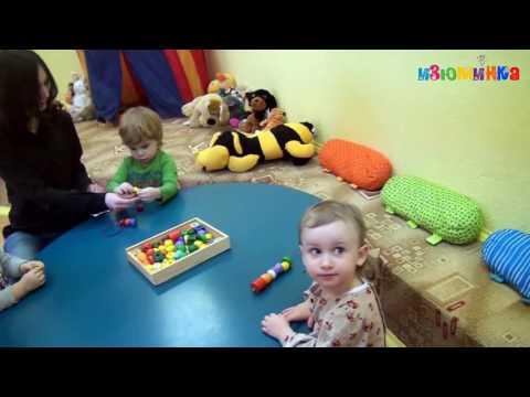 Ясли для малышей от 1 года Частный детский сад Изюминка Частная школа Изюминка Частные ясли Изюми