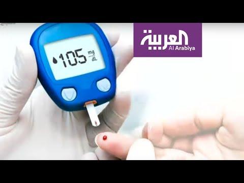 صباح العربية: مرض السكري يفضل قصار القامة!  - 12:53-2019 / 9 / 12