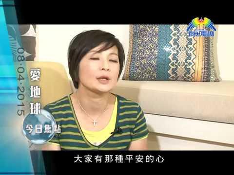 今日焦點 - 香港演藝人王敏明淋巴癌逝世 - YouTube