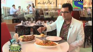 Weekend Out Season 3 Episode 33 Segment 3 (Barbeque Delights   Restaurant)