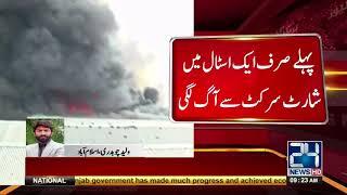 اسلام آباد کے سستے بازار میں آگ، 24 نیوز نے پتہ چلا لیا