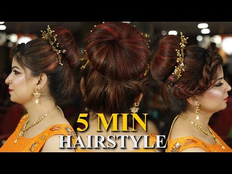 EveryDay 5 Min Hairstyle By Prabha Makeover thumbnail