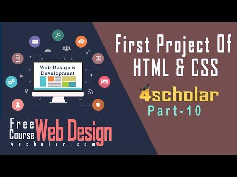 First Basic Project  Of HTML  How To Design Webpage web Devloper web Design 4scholar   April 6, 2020