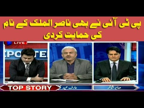 The Reporters - 28th May 2018 - Ary News