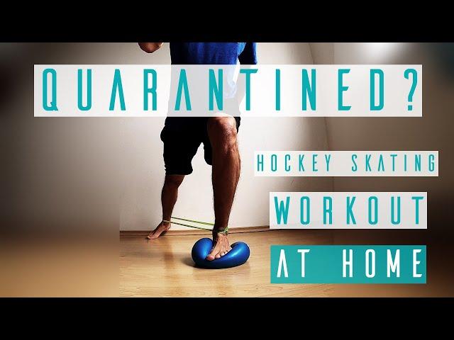 Hockey skating workout | COVID-19 Quarantine Workout ☣️