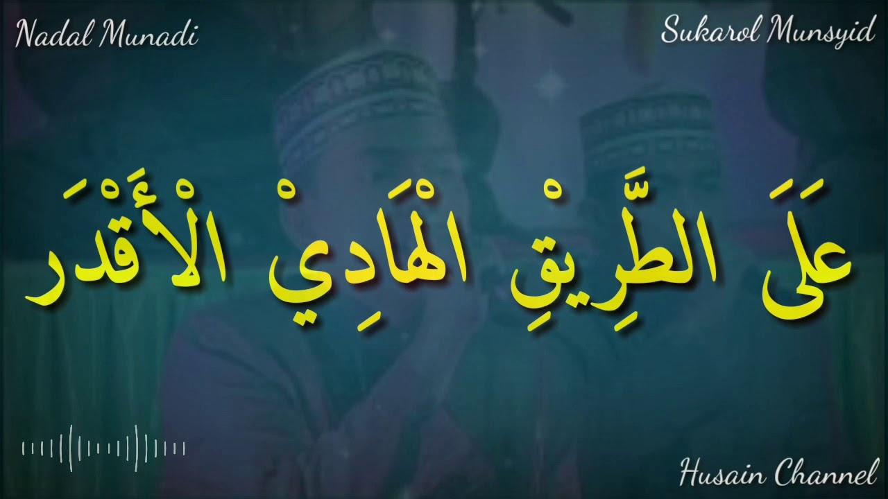 Lirik Sholawat Nadal Munadi Sukarol Munsyid Teks Arab Berharokat Youtube