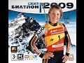 где скачать и как установить RTL Biathlon 2009 mp3