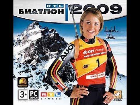 где скачать и как установить RTL Biathlon 2009