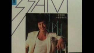 最緊要好玩 (Jui Gan Yiu Ho Wan) - Samuel Hui Kun Kit ( 許冠傑)