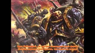 Keepers of Death - Blood Ravens (Кровавые Вороны) ПЕРЕЗАЛИВ!