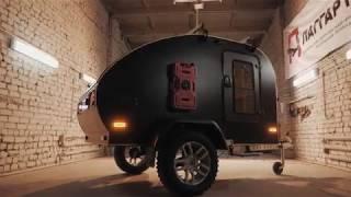 """TearDrop trailer camper """"NAVIGATOR"""" from Laggar Pro"""