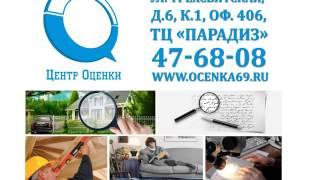 Все экспертизы в Центре оценки(, 2015-10-23T15:31:43.000Z)