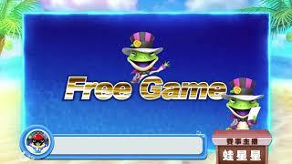 宅神爺《動物競泳》自由購買 免費遊戲篇