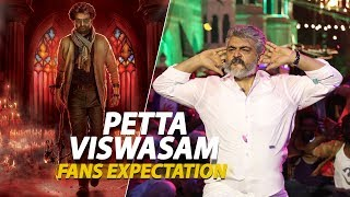 Viswasam Vs Petta | Thalaivar And Thala Fans Expectation | Ready For Celebration | Madurai 360*