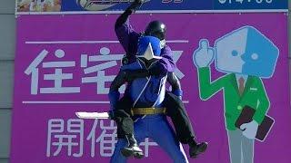 2016/1/10 愛知県日進市で行われた、手裏剣戦隊ニンニンジャーショーの...