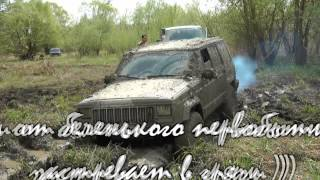 jeep grand cherokee 2013 VS jeep cherokee (xj) 1992