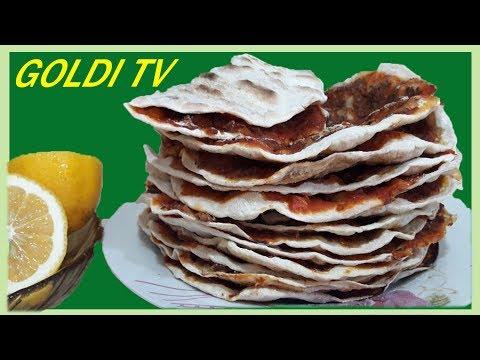 Ինչպես պատրաստել Լահմաջո։Ламаджо по-Армянски . Homemade Lahmajun Recipe