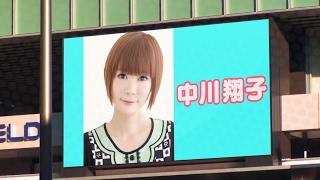 AKIBA'S TRIP ED PROJECT第六弾 「恋に新参!」 歌唱:中川翔子 客演;...