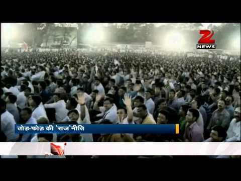 Toll issue: Raj Thackeray dares Maharashtra govt to arrest him