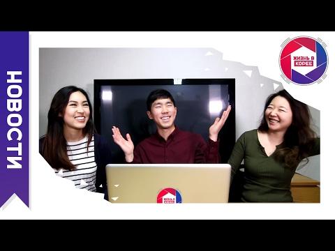 Аватар - Аанг трахает слепую Тоф - порно flash игра