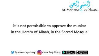 Taking Pictures in the Haram is Impermissible - By Shaykh Saalih Al-Fawzaan
