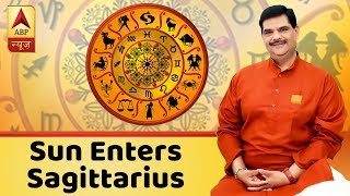 GuruJi With Pawan Sinha: Sun Enters Sagittarius, Know How Will It Affect You | ABP News