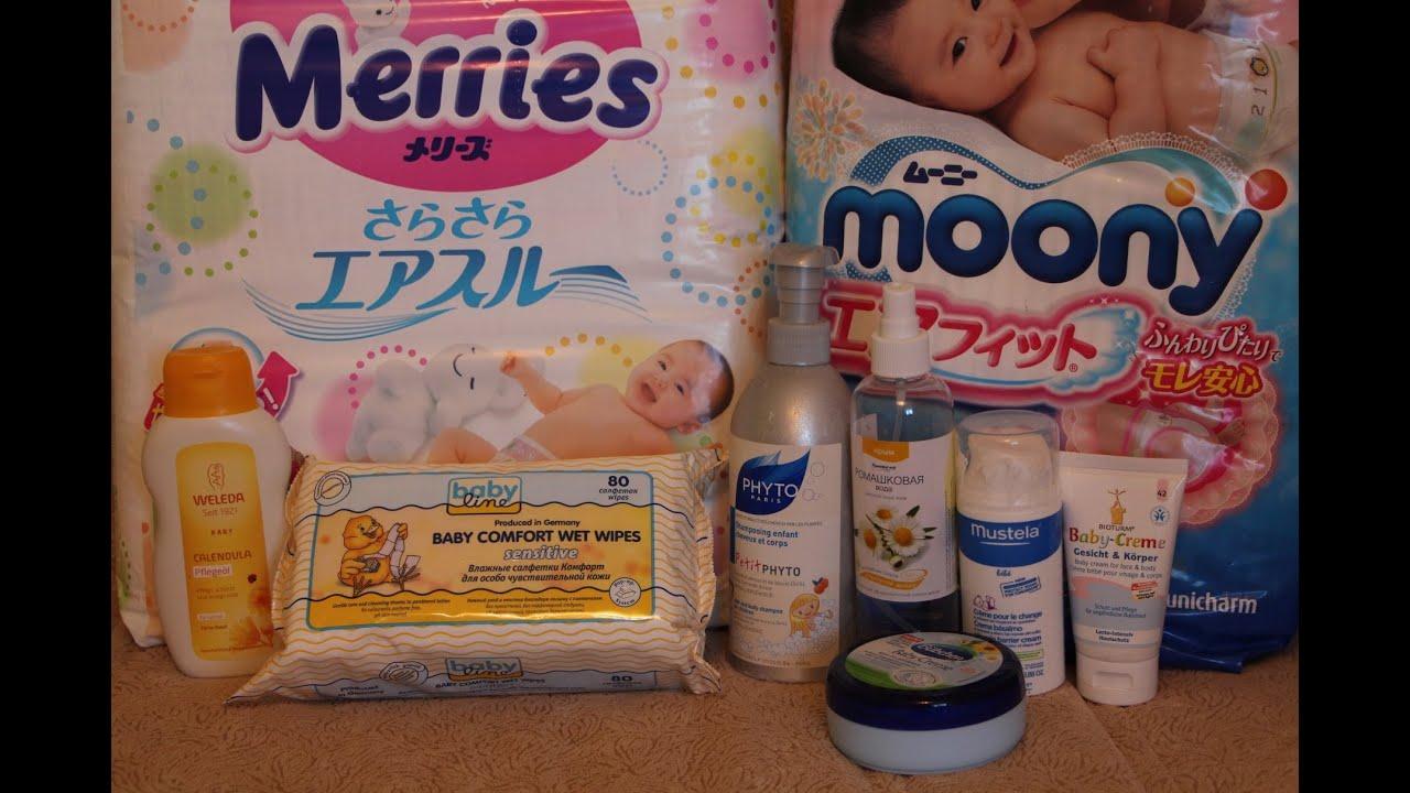 Уход за малышом. Косметика и средства гигиены для новорожденного .