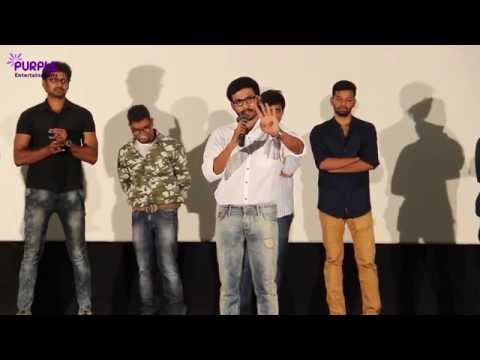 Aalapana Short Film Premiere Show -PURPLE ENTERTAINMENTS