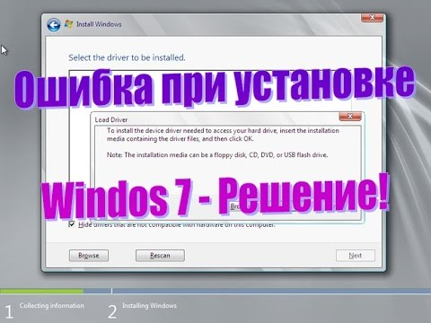ДРАЙВЕР CD DVD ДЛЯ WINDOWS 7