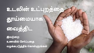 Detox Foods to Cleanse Your Body Naturally - Health Tips in Tamil