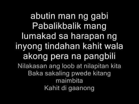 Ipagpatawad mo - Gloc 9 Lyrics