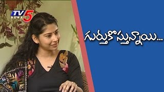 Smita Sabharwal Remembers Her School Days | Special Interview | TV5 News