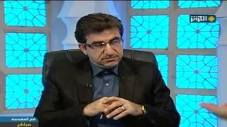 السيد كمال الحيدري يفضح الخليفة الثاني