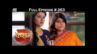 vuclip Kasam - 13th March 2017 - कसम - Full Episode (HD)