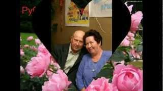 Вместе  40  лет !!!  Рубиновая   свадьба !!!
