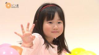「OSCAR KIDS FES. 2014」が11/5に開催されました。 3歳から6歳の子供...