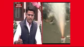Assembly Election Results: Sachin Pilot: Trends make it clear Congress is forming govt in Rajasthan