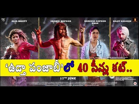 Udta Punjab Censored Scenes Leaked - Telugu Movie Reels