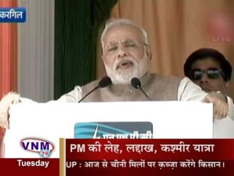 PM Narendra Modi's Jammu And Leh Visit 12 08 14