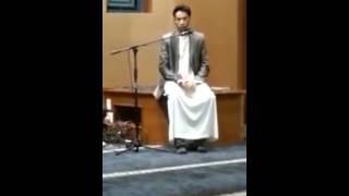 Qari Youssef Edghouch - Surah Ar-Rahman