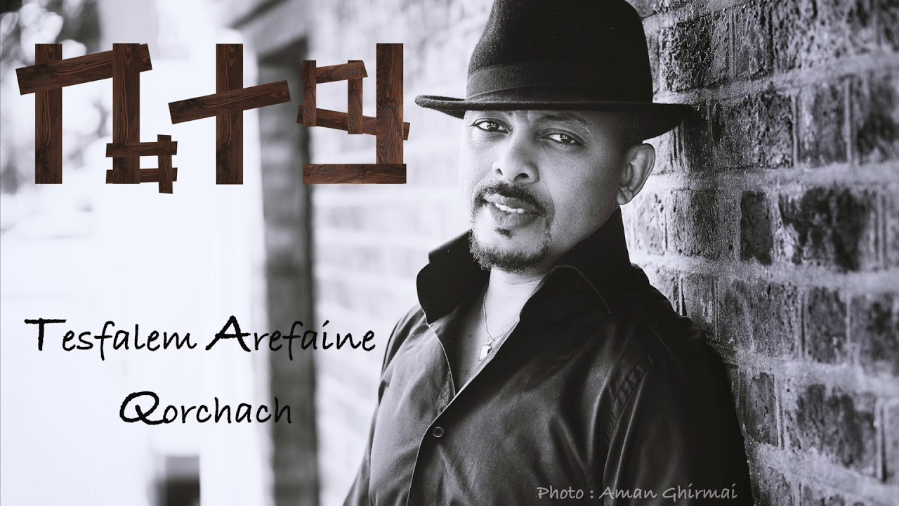 Korchach by Tesfalem Arefaine from Eritrea | Popnable